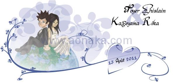 fairepart-mariage-ventou.jpg
