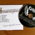 Kunkal - Pochette et CD verso - Album Entre les lignes